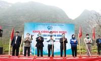 Arranca el Mes de la Juventud 2021 en varias localidades vietnamitas