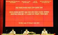Celebran seminario sobre la puesta en práctica la Resolución del XIII Congreso del Partido Comunista de Vietnam
