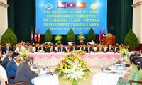 การประชุมเขตสามเหลี่ยมพัฒนากัมพูชา ลาว เวียดนาม
