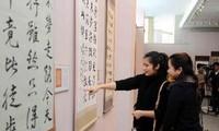 """นิทรรศการศิลปะการเขียนตัวอักษรในบทกวีชุด""""บันทึกในเรือนจำ""""ของประธานโฮจิมินห์"""