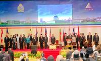 ส่งเสริมบทบาทของไอป้าเพื่อมุ่งสู่ประชาคมอาเซียน