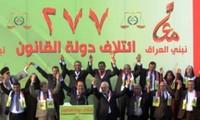 อิรักจัดการเลือกตั้งรัฐสภา