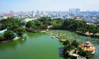 ข่าวประชาสัมพันธ์การประกวดความรู้เกี่ยวกับเวียดนามวันที่ 25 พฤษภาคม
