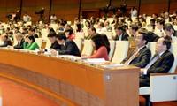 ที่ประชุมรัฐสภาได้แสดงความคิดเห็นต่อร่างประมวลกฎหมายวิธีพิจารณาความอาญาฉบับแก้ไข