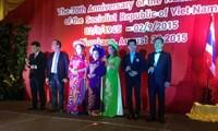 ในโอกาสวันชาติเวียตนามที่เมืองไทยชุมชนชาวไทยเชื้อสายเวียตนามก็มีกิจกรรมเพื่อรำลึกถึงวันสำคัญ