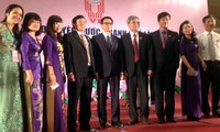 รองนายกรัฐมนตรีหวูดึ๊กดามเข้าร่วมการปช.ใหญ่แข่งขันรักชาติหน่วยงานสาธารณสุข