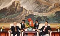 เลขาธิการใหญ่พรรคคอมมิวนิสต์เวียดนาม เหงียนฟู้จ่อง พบปะหารือกับประธานรัฐสภาจีน
