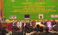 เวียดนาม  ลาว กัมพูชาและเมียนมาร์ แลกแปลี่ยนประสบการณ์ในการลงทุนภาครัฐ