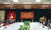 ศักยภาพของอินเดีย-เวียดนามในสภาวการณ์แห่งโลกาภิวัตน์ในภูมิภาคและโลก