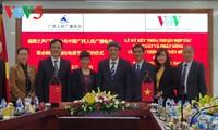 ผลักดันความร่วมมือระหว่างวีโอวีกับสถานีวิทยุกระจายเสียงประชาชนกวางสี ประเทศจีน
