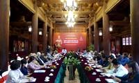 เตรียมจัดทำเอกสารบุคคลผู้มีชื่อเสียง จูวันอาน เพื่อยื่นเสนอให้ยูเนสโกพิจารณาภายในปี 2019