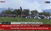 เกิดอุบัติเหตุเครื่องบินทหารตกในแอลจีเรียซึ่งทำให้มีผู้เสียชีวิตกว่า 250 คน