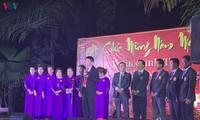 กิจกรรมการฉลองตรุษเต๊ตประเพณีปีชวด 2020 ของชุมชนชาวเวียดนามในต่างประเทศ