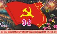 โทรเลขอวยพรของพรรคการเมืองต่างๆในโอกาสรำลึกครบรอบ 90 ปีวันก่อตั้งพรรคคอมมิวนิสต์เวียดนาม