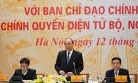 นายกรัฐมนตรีเหงียนซวนฟุกเป็นประธานการประชุมของคณะกรรมการแห่งชาติเกี่ยวกับรัฐบาลอิเล็กทรอนิกส์