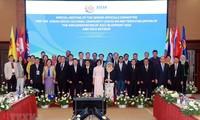 การประชุมเจ้าหน้าที่อาวุโสดูแลประชาคมวัฒนธรรม-สังคมอาเซียน