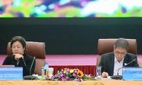 การประชุมคณะกรรมการเจรจา RCEP อาเซียน