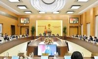 การประชุมครั้งที่ 43 คณะกรรมาธิการสามัญสภาแห่งชาติจะเปิดขึ้นในวันที่ 23 มีนาคม