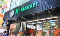 สถานประกอบการสาธารณรัฐเกาหลีเดินพร้อมกับเวียดนามในการรับมือการแพร่ระบาดของโรคโควิด-19