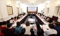 การประชุมประสานงานประชาคมวัฒนธรรม-สังคมอาเซียนครั้งที่ 15