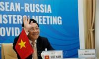 การประชุมผ่านวิดีโอคอนเฟอร์เรนซ์พิเศษรัฐมนตรีต่างประเทศอาเซียน-รัสเซียเกี่ยวกับการป้องกันและรับมือการแพร่ระบาดของโรคโควิด-19