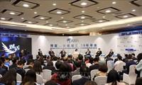 ฟอรั่มเอเชียโป๋อ้าวหรือ BFA 2021 แสดงความคาดหวังเกี่ยวกับศักยภาพการฟื้นตัวของเอเชีย