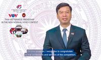 ประมวลความสัมพันธ์เวียดนาม-ไทยประจำเดือนกันยายนปี 2021