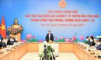นายกรัฐมนตรี ฝ่ามมิงชิ้ง เผยว่า กองกำลังสาธารณสุขได้มีส่วนร่วมที่สำคัญในการป้องกันและควบคุมโควิด-19