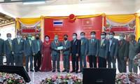 งานเฉลิมฉลองครบรอบ 45 ปีการสถาปนาความสัมพันธ์ทางการทูตไทย-เวียดนาม ณ จังหวัดนครพนม
