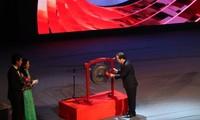 Hanoi hosts 2nd International Film Festival