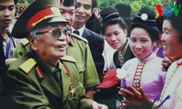 Photo exhibit commemorates General Vo Nguyen Giap