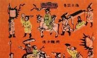 Hanoi exhibition honors folk paintings