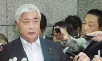 Japan's Defense White Paper expresses deep concern at China's maritime strategy