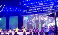 Quang Binh welcomes UNESCO status for Bai Choi singing