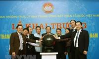 Vietnam Fatherland Front launches web portal