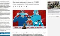 Russian newspaper lauds Vietnam's fight against COVID-19