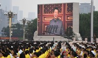 Chinese Communist Party celebrates 100th anniversary