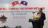 Vietnam und Laos feiern den 30. Jahrestag der Justizzusammenarbeit