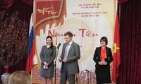 Tag der vietnamesischen Gedichte im In- und Ausland
