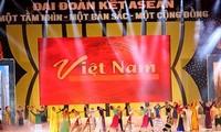 Festival der traditionellen Musik der ASEAN-Länder