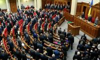 Ukrainisches Parlament verabschiedet Justizreform zur Verstärkung der Korruptionsbekämpfung