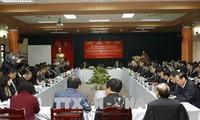 """Seminar """"Manifest der Kommunistischen Partei: theoretische und praktische Werte der heutigen Epoche"""
