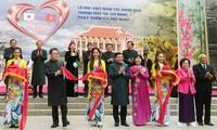 Vietnamesisches Fest in Aichi 2018- Ho Chi Minh Stadt bei der Eingliederung und Entwicklung