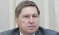 """Rusia berharap agar pertemuan puncak Rusia-AS akan membuka jalan """"menyembuhkan"""" hubungan"""