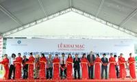 """Dutzende Länder nehmen an der Messe """"Eine Kommune, Ein Produkt"""" in Vietnam teil"""