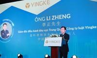 Vietnam ist attraktiver Standort der chinesischen Investoren
