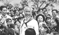 Vorstellung des Seminars zum Lernen nach dem Vorbild von Präsidenten Ho Chi Minh