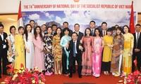 Feier zum vietnamesischen Nationaltag in Indonesien und Argentinien