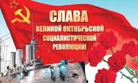 Treffen zum 102. Jahrestag der russischen Oktoberrevolution
