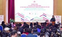 """Vizeparlamentspräsidentin Tong Thi Phong zu Gast beim Start der Initiative """"Weißer Langstock für vietnamesische Blinde"""""""